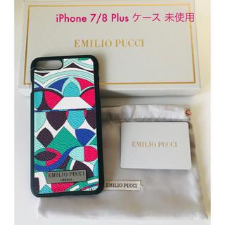エミリオプッチ(EMILIO PUCCI)の未使用 エミリオ プッチ iPhone 7/8 Plus用 ケース(iPhoneケース)