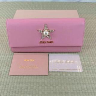 ミュウミュウ(miumiu)のMIUMIU長財布(財布)