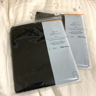 MUJI (無印良品) - 【新品未開封品】無印良品 はらまきショーツ Lサイズ2枚セット