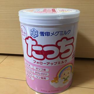 ユキジルシメグミルク(雪印メグミルク)の雪印メグミルク    たっち(その他)