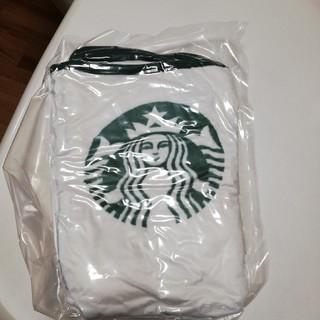 スターバックスコーヒー(Starbucks Coffee)のスターバックス ブランケット(ノベルティグッズ)