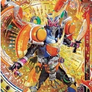 カメンライダーバトルガンバライド(仮面ライダーバトル ガンバライド)のRT3-003 仮面ライダージオウ 鎧武アーマー LR(特撮)