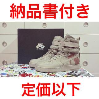 シュプリーム(Supreme)の【定価以下】af1sf カモ スニーカー ブーツ【NIKE】(スニーカー)