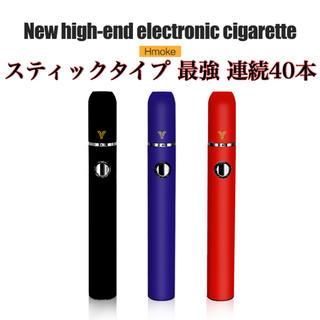 アイコス(IQOS)の加熱式たばこ 互換機 csvkシリーズ最強 連続約40本!送料無料!(タバコグッズ)
