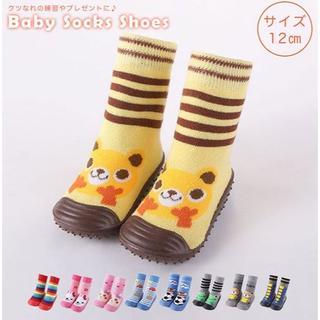人気 ベビーシューズ ベビー 靴下 靴 赤ちゃん 男の子 女の子 かわいい(サンダル)