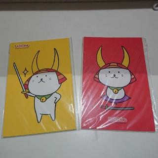 ひこにゃん ポストカード(写真/ポストカード)