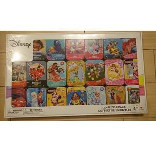 ディズニー(Disney)のディズニー パズル 20種類(キャラクターグッズ)