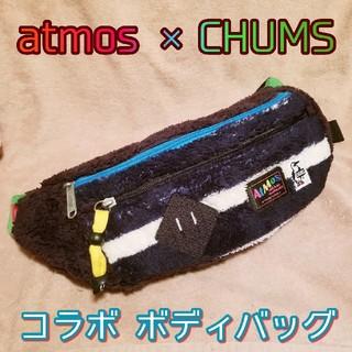 チャムス(CHUMS)のatmos CHUMS ショルダー カバン アトモス チャムス コラボ バッグ(ショルダーバッグ)