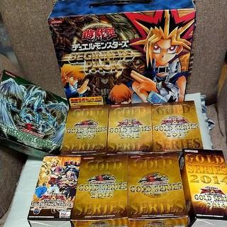 送込!遊戯王カラBOXとカラパックまとめ(Box/デッキ/パック)