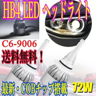HB4 LED ヘッドライト バルブ ホワイト・6000k 2本・12000lm