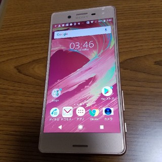 Xperia - Xperia X Performance SO-04H ピンク 中古美品
