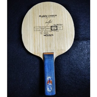 バタフライ(BUTTERFLY)の卓球 ラケット ティモボルスピリットST(卓球)