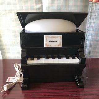 【訳あり未使用】ピアノ ルームライト(その他)