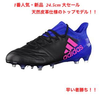 アディダス(adidas)のアディダス エックス X LE 新品 24.5 FG AG サッカー 天然皮革(シューズ)