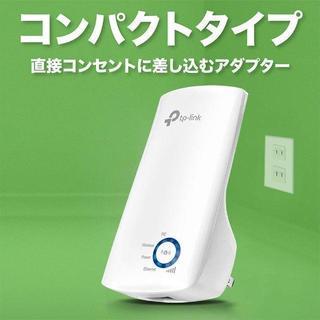 ♡アプリ対応♡ コンセント直挿し WiFi無線LAN中継機 300Mbps (変圧器/アダプター)