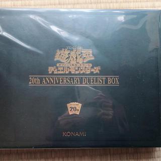 コナミ(KONAMI)の遊戯王 20th ANNIVERSARY DUELIST BOX 欠品あり(Box/デッキ/パック)