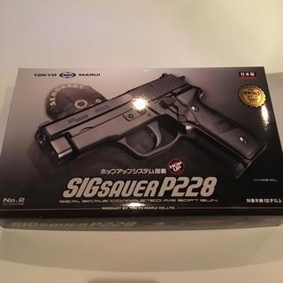 マルイ(マルイ)の【東京マルイ SIG SAUER P228 ハンドガン】(エアガン)