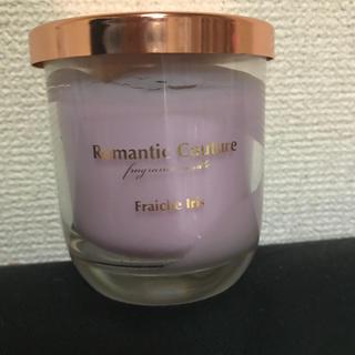 フランフラン アロマキャンドル fraiche iris