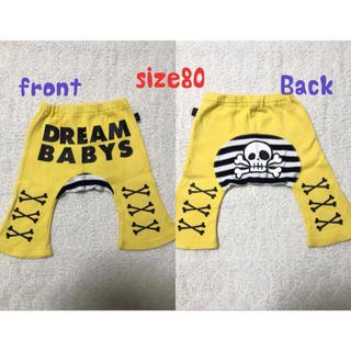 ドリームベイビーズ(DREAMBABYS)のDREAM BABYS モンキーパンツ 80(パンツ)