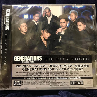 GENERATIONS CD&DVD(ポップス/ロック(邦楽))