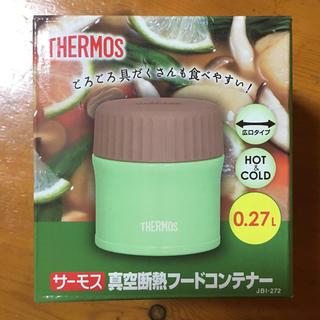 サーモス(THERMOS)のサーモスのスープジャー  真空断熱フードコンテナー 270ml   未使用(弁当用品)