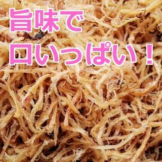 格安 限定 北海道発 おいしい 皮付き するめさきいか おつまみ 珍味 セット(魚介)