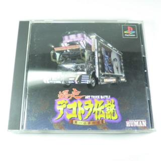 PlayStation - 爆走デコトラ伝説 男一匹夢街道