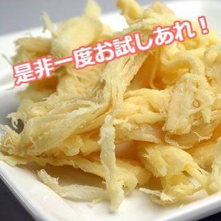 激安 格安 北海道 珍味 変わらず おいしい おつまみ チーズ いか セット(魚介)
