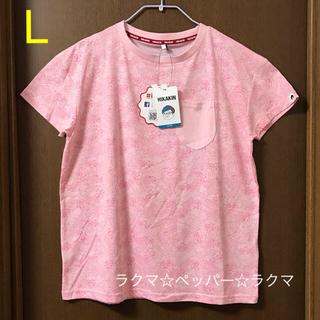シマムラ(しまむら)の新品 HIKAKIN tシャツ L ピンク 総柄(Tシャツ(半袖/袖なし))