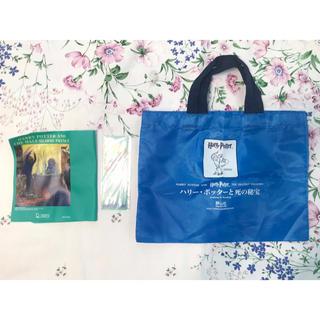 新品★ハリー・ポッター★ノベルティ★ブックカバー★しおり★トートバッグ(ノベルティグッズ)