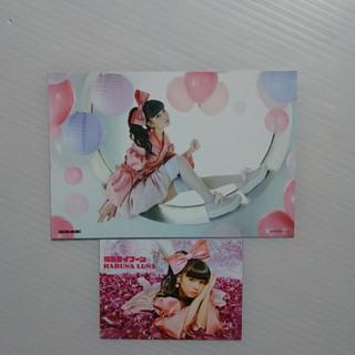 春奈るな★非売品特典ポストカード&トレカ(写真/ポストカード)