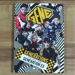 GENERATIONS EX アルバム