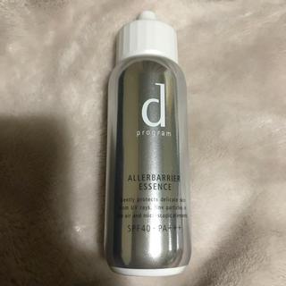 ディープログラム(d program)のdプログラム アレルバリアエッセンス 敏感肌用日中用美容液 日焼け止め 40ml(日焼け止め/サンオイル)