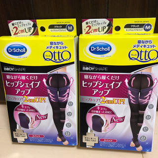 MediQttO - 早い者勝ち! Mサイズ  2個セット  寝ながらメディキュット ドクターショール