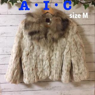 エーアイシー(A・I・C)のA・I・C AIC エーアイシー ファーコート(毛皮/ファーコート)