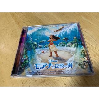 ディズニー(Disney)のCD モアナと伝説の海 オリジナル・サウンドトラック(アニメ)