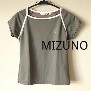 ミズノ(MIZUNO)の最終値下げ❗即購入OK❗ミズノ アイスタッチ レディースシャツ(ウェア)