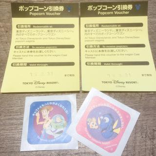ディズニー(Disney)のディズニーポップコーン引き換えチケット(フード/ドリンク券)