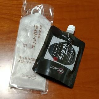 ケンコー(Kenko)の新品 くろあわわ 110g 専用ネット付き♪(洗顔料)