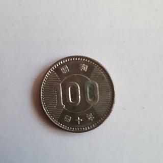 昭和40年稲100円銀貨(貨幣)