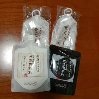 ケンコー(Kenko)の新品 どろ&くろあわわ 2個セット 専用ネット付♪(洗顔料)