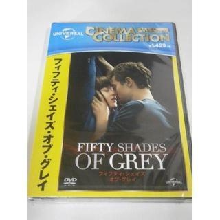 DVD新品 フィフティ・シェイズ・オブ・グレイ(外国映画)