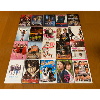 早い者勝ち!DVD・Blu-rayまとめ買い大歓迎です(12)(外国映画)