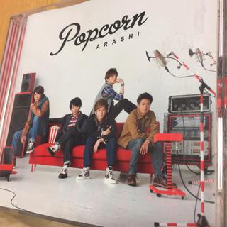 アラシ(嵐)の嵐 Popcorn(ポップス/ロック(邦楽))