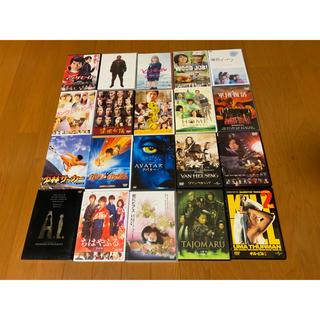 早い者勝ち!DVD・Blu-rayまとめ買い大歓迎です(13)(外国映画)
