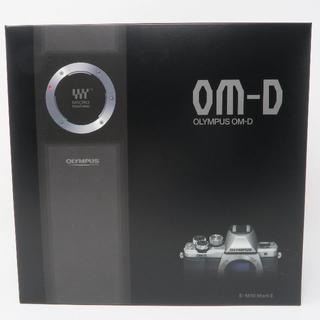 OLYMPUS  OM-D E-M10 MarkII レンズキット【2台】