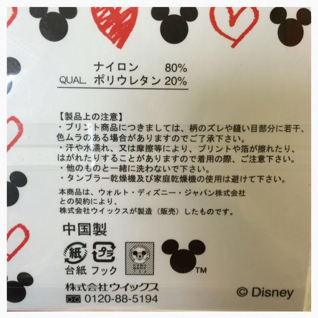 Disney(ディズニー)のミニーちゃん♡タイツ レディースのレッグウェア(タイツ/ストッキング)の商品写真