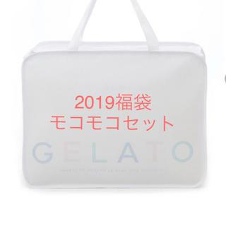 新品*gelato pique 2019年 福袋 通常版 モコモコセット