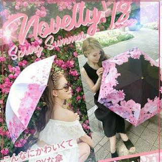 レディー(Rady)のRady 日傘 折りたたみ傘 トロピカルフラワー ブラック ノベルティ(ノベルティグッズ)