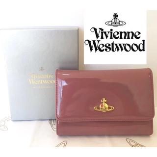ヴィヴィアンウエストウッド(Vivienne Westwood)の大人気!【新品】Vivienne Westwood 折り財布 ピンク 本物保証(財布)